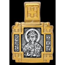 «Святитель Никита епископ Новгородский. Ангел Хранитель»  Образок. 102.114