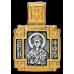 « Святитель Никита епископ Новгородский. Ангел Хранитель »  Образок. 102.114