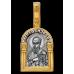 « Святой апостол Павел. Ангел Хранитель » Образок. 102.117