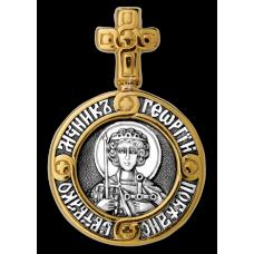 «Святой великомученик Георгий. Ангел Хранитель» Образок. 102.118