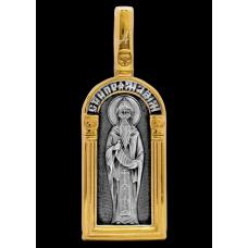 «Святой преподобный Максим Исповедник. Ангел Хранитель» Образок. 102.120
