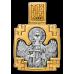 « Священномученик Дионисий Ареопагит. Ангел Хранитель » Образок. 102.121