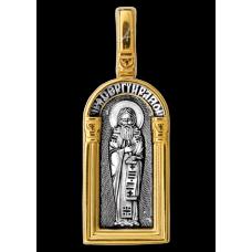 « Святой преподобный Сергий Радонежский. Ангел Хранитель » Образок. 102.125