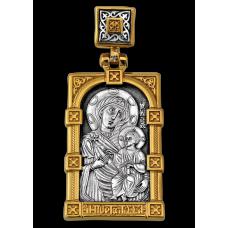 «Иверская икона Божией Матери» Образок. 102.127