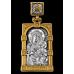 « Иверская икона Божией Матери » Образок. 102.127