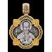 « Святитель Николай Чудотворец » Образок. 102.128