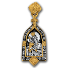 «Икона Божией Матери «Взыскание погибших». Святая блаженная Матрона» Образок. 102.129