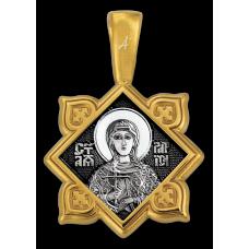 «Святая мученица Лариса. Ангел Хранитель» Образок. 102.132
