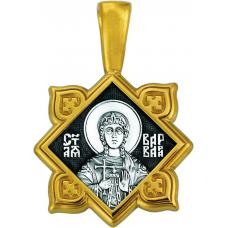 «Святая великомученица Варвара. Ангел Хранитель» Образок. 102.133