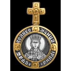 «Святая великомученица Ирина Македонская. Ангел Хранитель» Образок. 102.136