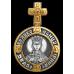 « Святая великомученица Ирина Македонская. Ангел Хранитель » Образок. 102.136