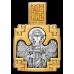 « Святая мученица Фотиния (Светлана) Самаряныня. Ангел Хранитель » Образок. 102.137
