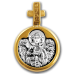 « Святая мученица Любовь. Ангел Хранитель » Образок. 102.139