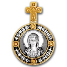 «Святая мученица Любовь. Ангел Хранитель» Образок. 102.139