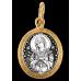«Икона Божией Матери «Семистрельная» Образок. 102.206