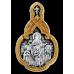 «Святые мученицы Вера, Надежда, Любовь и мать их София. Молитва» Образок. 102.216