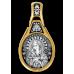 «Икона Божией Матери Умиление «Всех радостей Радость» Образок. 102.218К