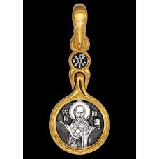 «Святитель Николай Чудотворец» Образок. 102.241