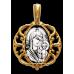 «Казанская икона Божией Матери. Молитва» Образок. 102.244