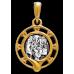 «Икона Божией Матери «Всецарица» Образок. 102.245