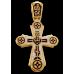 «Голгофа. Свет Христов Просвещает Всех». Крест нательный. 103.018