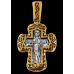 « Крещение Господне. Молитва ». Крест нательный. 103.069