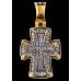 « Распятие. Молитва Господу ». Крест нательный. 103.071