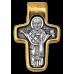 « Спас Нерукотворный. Святитель Николай Чудотворец ». Крест нательный. 301.201