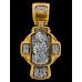«Господь Вседержитель. Блж. Матрона. Апостолы Петр и Павел. Св. Петр и Феврония» арт. 101.287