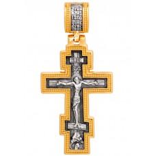 «Распятие. Молитва «Да воскреснет Бог» 101.292
