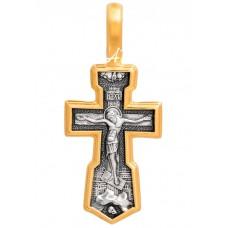 «Распятие. Молитва «Спаси, Господи, люди Твоя» 101.295