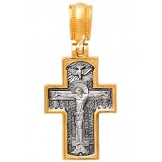 «Распятие. Покров Богородицы» 101.296