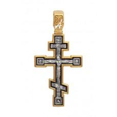 «Распятие. Молитва Богородице» Крест. Арт. 101.504