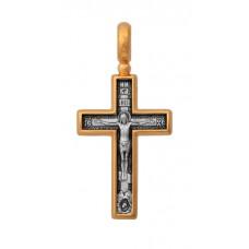 «Распятие Христово. Молитва «Да воскреснет Бог» Арт.  101.510