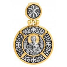 «Св. блгв. великий князь Александр Невский»102.289
