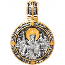 «Святой равноапостольный Владимир» 102.297