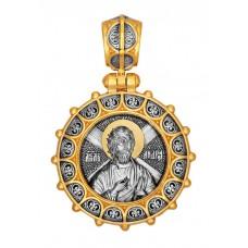 «Апостол Андрей Первозванный» Образок. Арт. 102.333