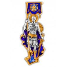 «Св. Александр Невский»103.286-К