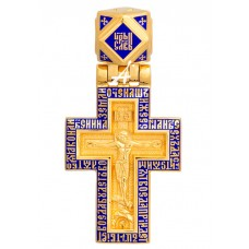 «Распятие. Молитва «Отче наш» 103.299