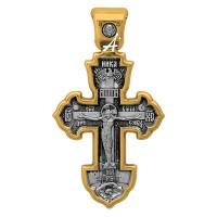"""Нательный крест """"Распятие Христово. Сергий Радонежский. Молитва Кресту"""" - 101.508"""