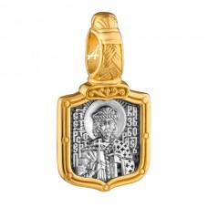 «Святой страстотерпец князь Борис. Молитва» 102.702