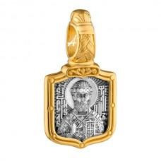 «Святитель Филипп митрополит Московский. Молитва» 102.713