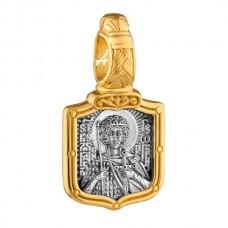 «Святой великомученик Георгий. Молитва» 102.718