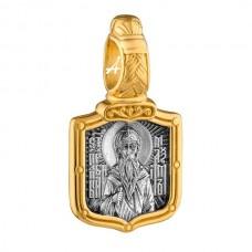 «Преподобный Максим Исповедник. Молитва» 102.720