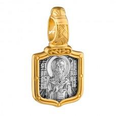 «Преподобный Антоний Великий. Молитва» 102.750