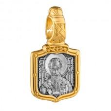 «Святитель Василий Великий. Молитва» 102.760