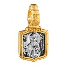 «Святой благоверный князь Даниил Московский. Молитва» 102.762