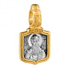 «Святитель Кирилл Александрийский. Молитва» 102.767