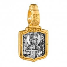 «Святой равноапостольный Константин Великий. Молитва» 102.768