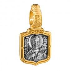 «Святой апостол и евангелист Лука. Молитва» 102.769